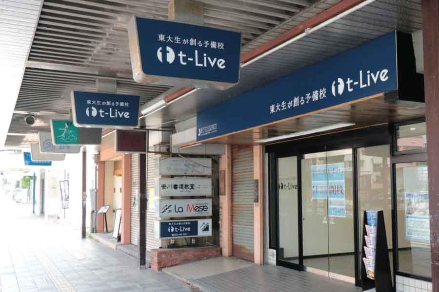 t-Live浜松校
